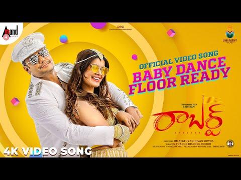 Roberrt Telugu - Baby Dance Floor Ready Song