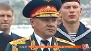 Почему российские политики сбегают в Украину?