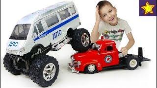Машинки Газель ДПС с огромными колесами Делаем Монстр Трак из Газели Cars Toys Trucks