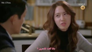 Taemin (Shinee) Steps Ost [ Prime Minister And I] Arabic Sub~مترجم عربي