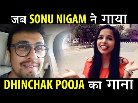 VIDEO: When Sonu Nigam sang Dhinchak Pooja's song