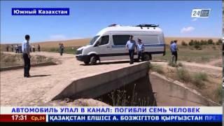 ДТП в Южном Казахстане (подробности)