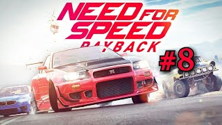 Убийца дрэга!!! Need for Speed Payback #8