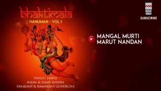 Mangal Murti Marut Nandan - Pt.Jasraj