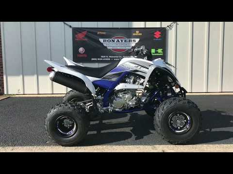 2019 Yamaha Raptor 700R SE in Greenville, North Carolina - Video 1