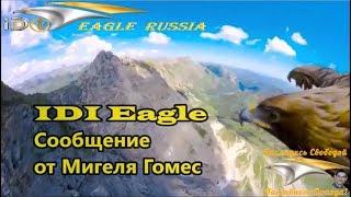 IDIEagle Russia - Сообщение от Мигеля Гомес