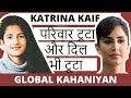 Katrina Kaif biography in hindi | Tiger Zinda Hai full movie public review reaction,Salman Khan song