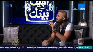 """تحميل اغاني البيت بيتك - المطرب محمد علاء يتألق على الهواء في اغنيته """" لو على الجراح """" MP3"""