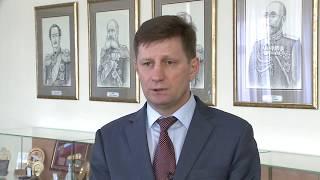 Сергей Фургал дал поручения по изменениям в структуре П...