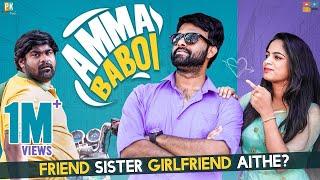 Amma Baboi Ft. Bumchick Babloo Ft. Satyabhama || Pakkinti Kurradu || Tamada Media