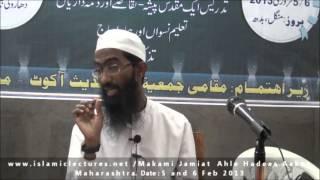 Ahle Hadees Tabligi Jamat Ki Tarah Dawat Ka Kaam Kyu Nahi Karti Hai   Abu Zaid Zameer