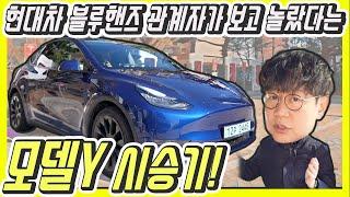 [모카] 테슬라 모델Y SUV 진짜 시승기! 국내 최장거리 전기차...이대로 부산까지 한번에 가버렷!?