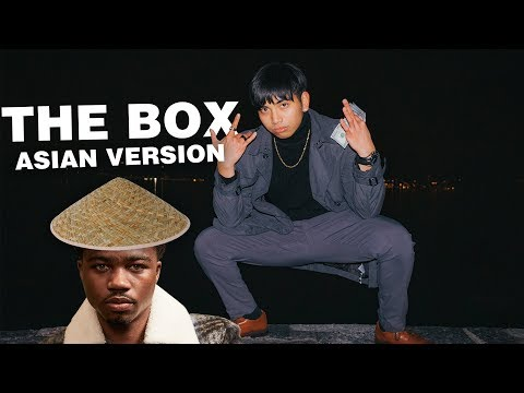 THE WOK (Roddy Ricch - The Box Asian Parody)