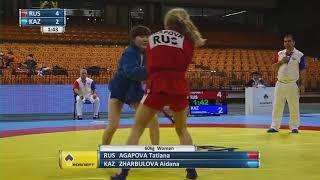 Агапова Татьяна заняла 3 место на Первенстве мира по самбо!