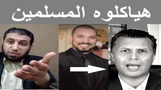 تحميل اغاني للكباار فقط مناظرة عبد الله رشدي مع رشيد حمامي بمفاجأت محمد نصيف المحاور MP3