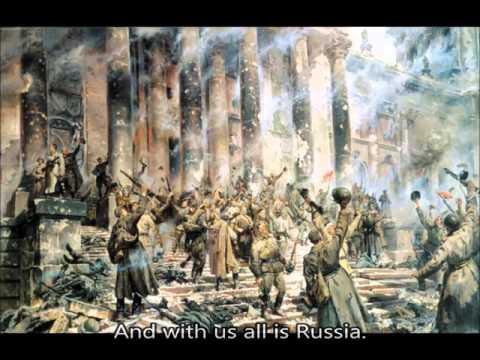 [Soviet/Russia] To Serve Russia [English Translation]