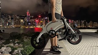 DYU D3: Electric Bike That Folds And Goes 15 MPH