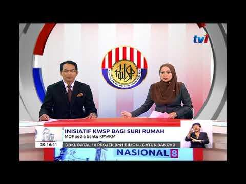 INISIATIF KWSP BAGI SURI RUMAH - MOF SEDIA BANTU KPWKM [4 JUN 2018]