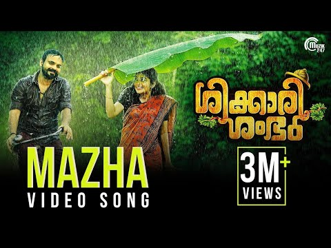Mazha song - Shikkari Shambhu - Kunchacko Boban, Shivada