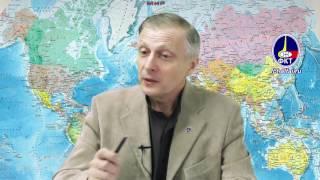 Пякин В.В. от 10 марта  2017 г.«Вопрос — Ответ» Геополитика! Думайте и Решайте САМИ!