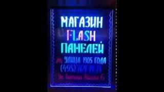 Светящаяся рекламная доска TY-68