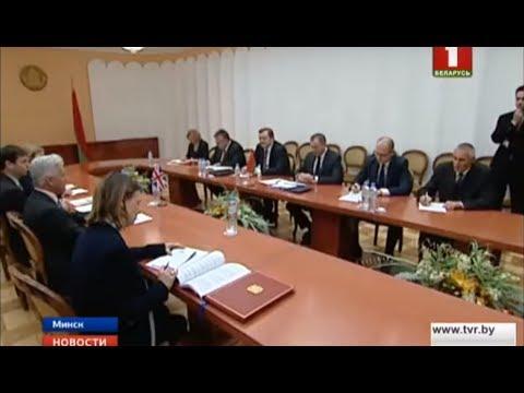 Министр иностранных дел Беларуси Владимир Макей встретился с Аланом Дунканом