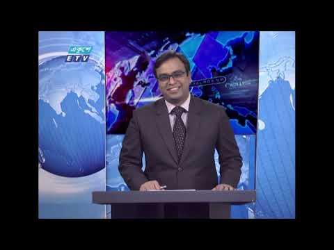 11 PM News || রাত ১১টার সংবাদ || 13 April 2021 || ETV News