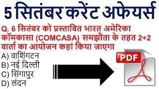 कलेक्टर ऑफिस में आई भर्ती || chhattisgarh govt