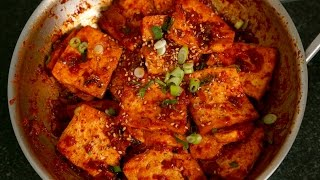 Spicy Braised Tofu (Dubu-jorim: 두부조림)