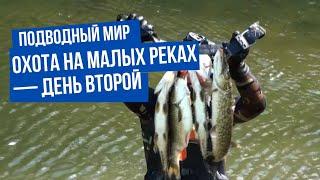 Охотник и рыболов эйч ди