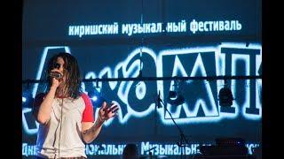 RAU.DI на ДЖАМПе (Live 2018/04/28)