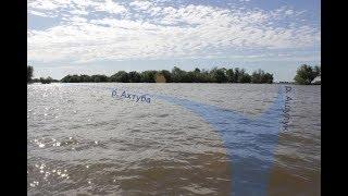 Рыбалка на реке ашулук астраханской обл