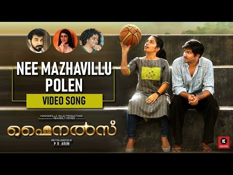 Nee Mazhavillu Polen Video Song - Finals