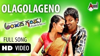 Anjada Gandu Kannada Movie Comedy Scene 2