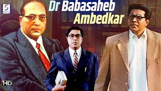Dr Br Ambedkar - Superhit Biopic Movie - English - HD