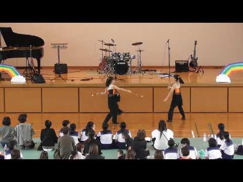 Nakagawa Junior High School
