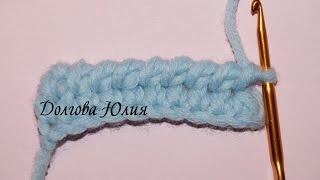 Вязание крючком для начинающих. Рачий шаг 1 способ \\\\  Crochet for beginners. Rachy step