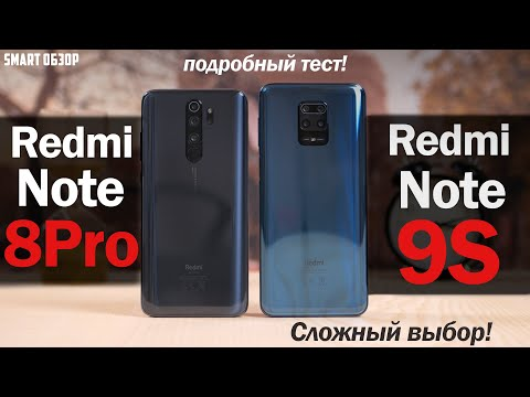 Обзор Xiaomi Redmi Note 9S