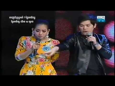 MYTV, Like It Or Not, Penh Chet Ort Sunday, 05 February 2017, Part 01, Funny Show