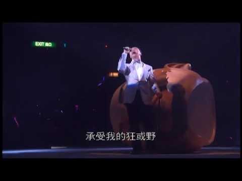陳奕迅@ [Concert YY] 黃偉文作品展DVD - 單車