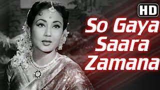 So Gaya Saara Zamana (HD) - Miss Mary (1957) - Meena Kumari - Gemini Ganesan