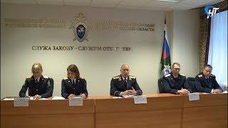 В управлении следственного комитета рассказали о громких расследованиях 2018 года