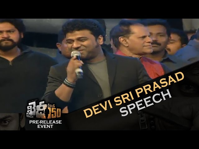 Devi Sri Prasad Full Speech at Khaidi No 150 Pre-release Event | Mega Star