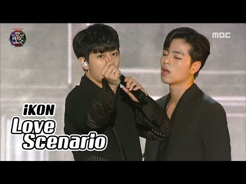 [Korean Music Wave] IKON  - LOVE SCENARIO, 아이콘 - 사랑을 했다 DMC Festival 2018