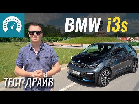 Bmw  I3 Хетчбек класса B - тест-драйв 8