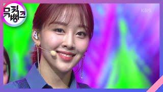 Why Not? - 이달의 소녀(LOONA) [뮤직뱅크/Music Bank] 20201106