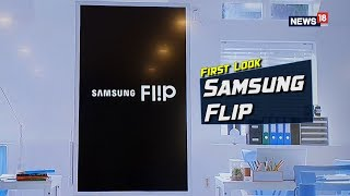 Samsung Flip First Look | Convert Any Space Into Smart Meeting Room