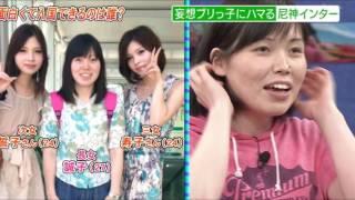 あまこうインター 誠子 双子 人気動画まとめ 無料ブログパーツ配布