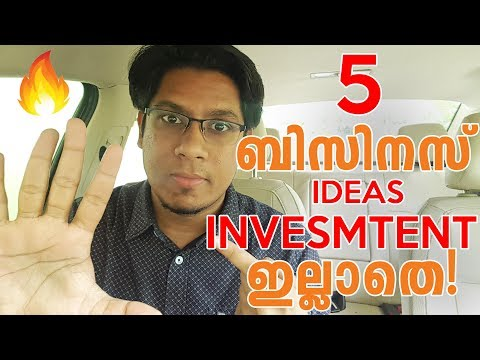 , title : 'Investment വേണ്ടാത്ത 5 Business Ideas to Start Today 🔥 | Malayalam Small Business Ideas Kerala 2018