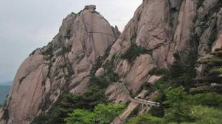 preview picture of video 'Huangshan'